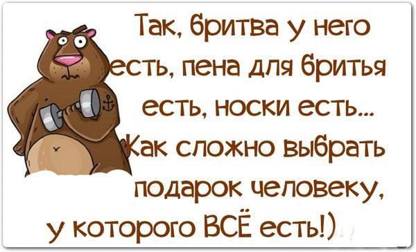 3906024_Podarok (600x364, 67Kb)