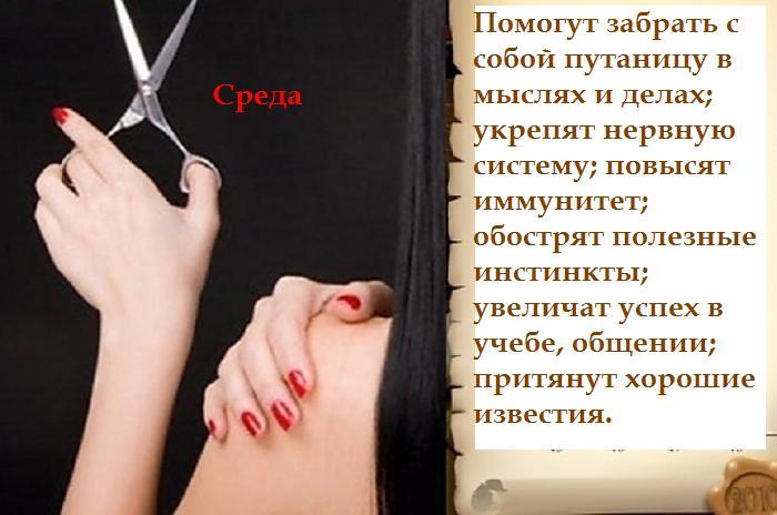 5462122_Sreda____oie_2543720BKF28TV6__1 (700x464, 45Kb)