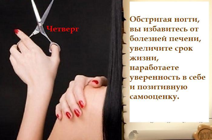 5462122_Chetverg___oie_2543720BKF28TV6__1 (700x464, 39Kb)