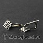 ������ 10310040328912_sergi-bogovnik1 (300x300, 39Kb)