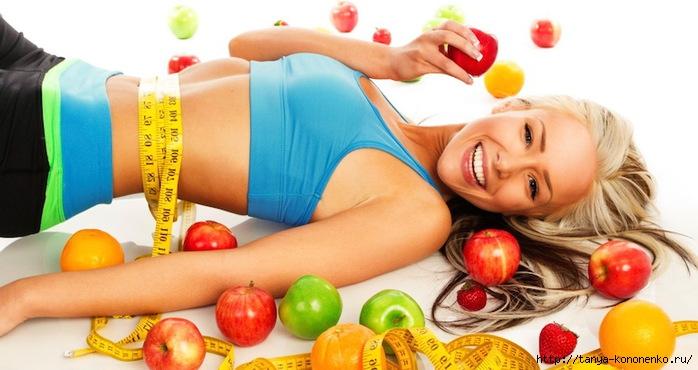 Самый-эффективный-разгрузочный-день-для-похудения3 (700x370, 166Kb)