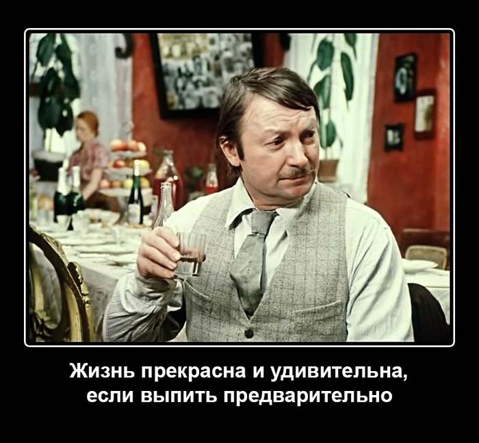 123088271_anekdot_pro_zhizn_2 (700x647, 306Kb)