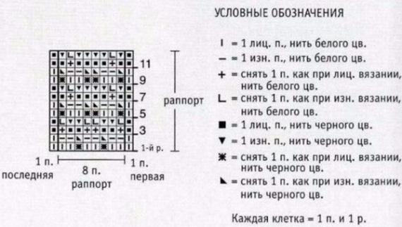 4737cd (570x323, 126Kb)