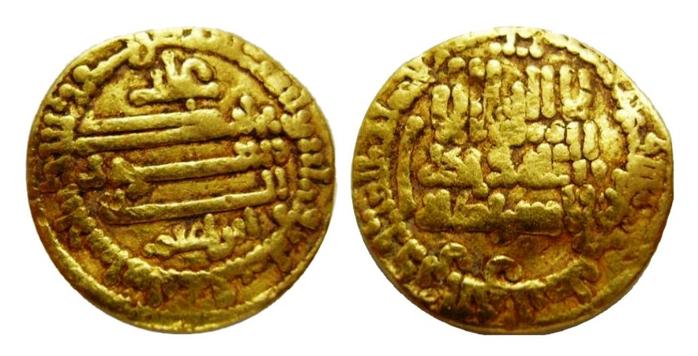 Aghlabid_dinar_-_Abou_Ishaq_Ibrahim_II (700x356, 247Kb)