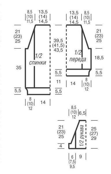 d40c4887 (384x604, 67Kb)