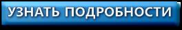 3924376_sinii (264x44, 17Kb)