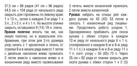 Fiksavimas.PNG2 (460x222, 85Kb)