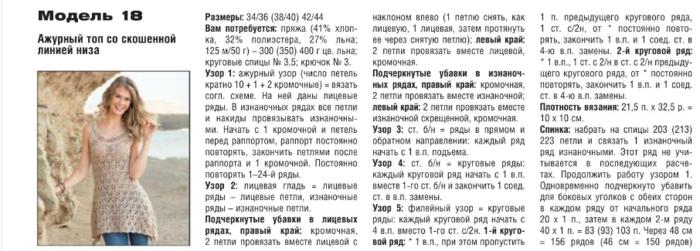 Fiksavimas.PNG1 (700x251, 243Kb)