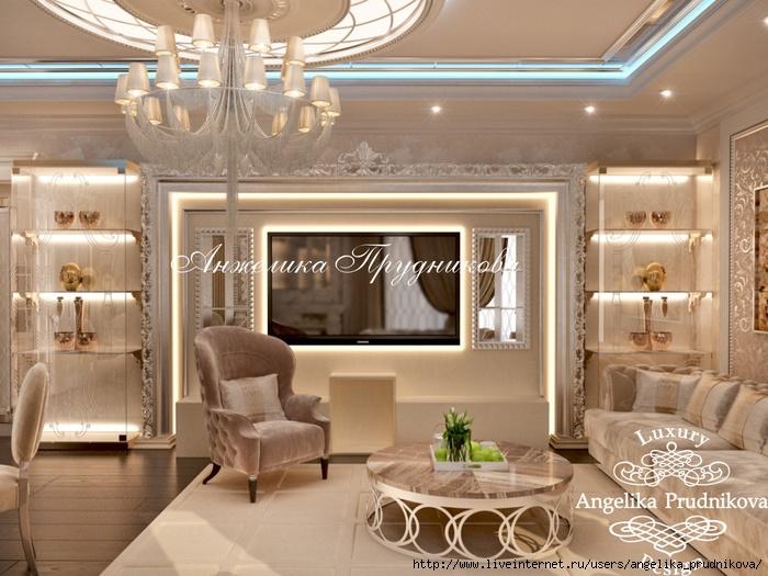 Дизайн квартиры в стиле Ар-деко в ЖК Долина Сетунь/5994043_04_gostinaya (700x525, 238Kb)