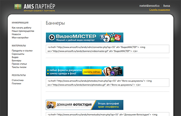 partnerka_2 (600x385, 194Kb)