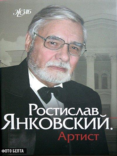 jankovsky_13 (400x534, 52Kb)