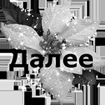 5369832_yachsmr321dj (150x149, 26Kb)