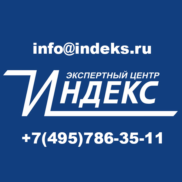 IMG_8146 (600x600, 161Kb)