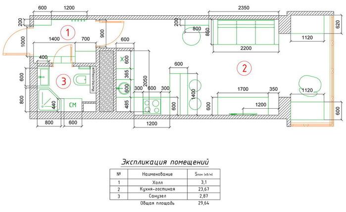 5870230_dizajnproektstudii30kvm11 (700x429, 72Kb)