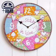 2FBH040790-Precision-printing-DMC-embroidery- (237x237, 93Kb)