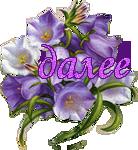 5896810_dalee_copy (138x150, 46Kb)