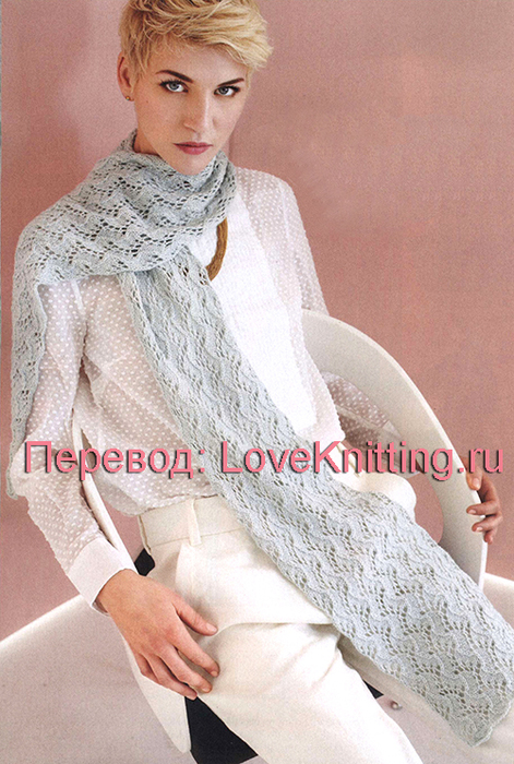25 Ажур шарф МТ2 (471x700, 341Kb)