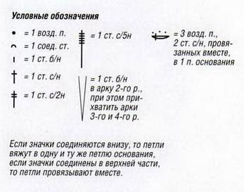 6009459_azhurnyjzhaketkryuchkom_3 (347x273, 20Kb)
