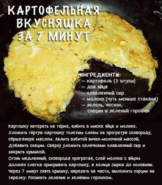 yUjoKvR61Js (528x604, 104Kb)