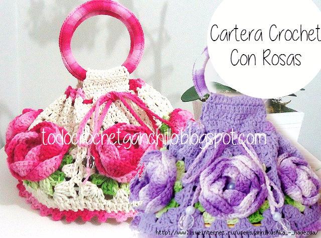 cartera-crochet1 (640x475, 271Kb)
