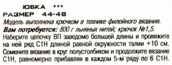 6009459_1454321976_081v (600x226, 56Kb)
