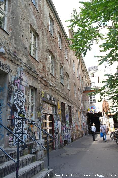 BERLIN 2016 396 (465x700, 372Kb)