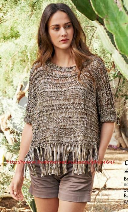 Пуловер с бахрамой схема описание (424x700, 273Kb)