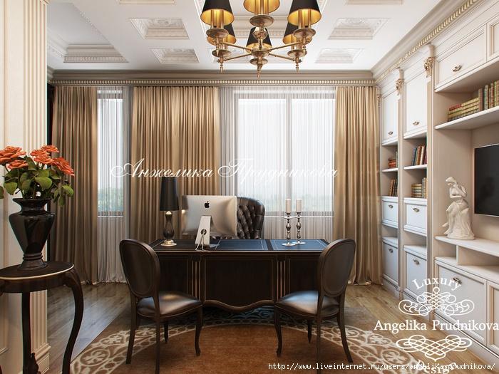 Дизайн интерьера квартиры в английском стиле в клубном доме на Чайковского/5994043_28_Kabinet (700x525, 262Kb)