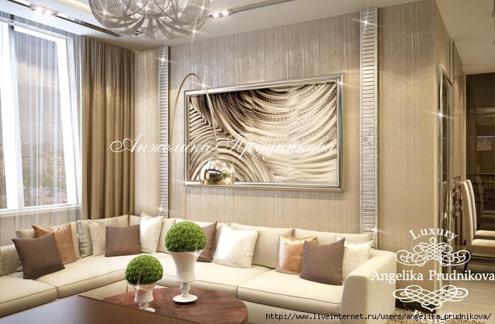 Интерьер квартиры в стиле модерн на Мосфильмовской 2/5994043_01_gostinaya_1_ (700x457, 221Kb)