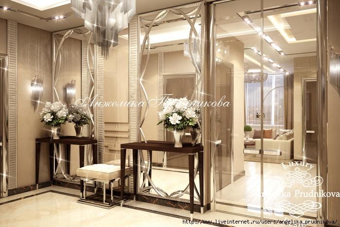 Интерьер квартиры в стиле модерн на Мосфильмовской 2/5994043_23_kholl (700x466, 242Kb)