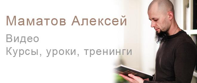 4687843_mamatovalex (660x278, 69Kb)