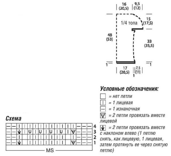 m_002-2 (700x636, 121Kb)