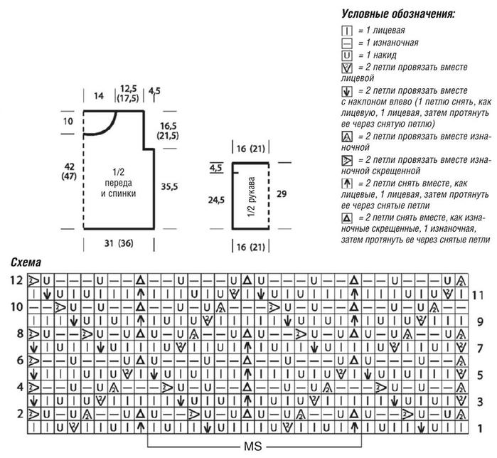 m_002-2 (700x644, 216Kb)