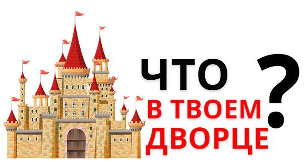4709286_prognoz_9dvorcov_ru__Google_Chrome (605x323, 119Kb)