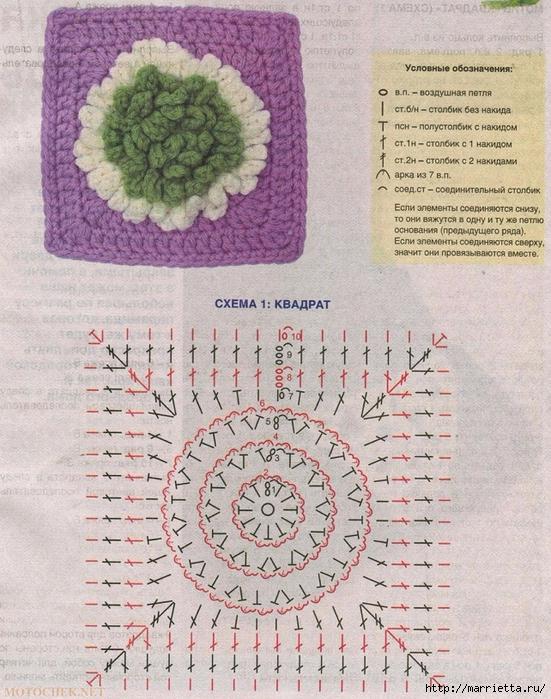 Подушка крючком из квадратов с хризантемами (1) (551x700, 378Kb)