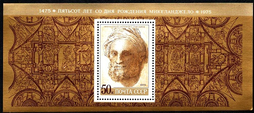 YtSU BF100   500th Birth Anniversary of Michelangelo. Микеланджело (501x224, 81Kb)