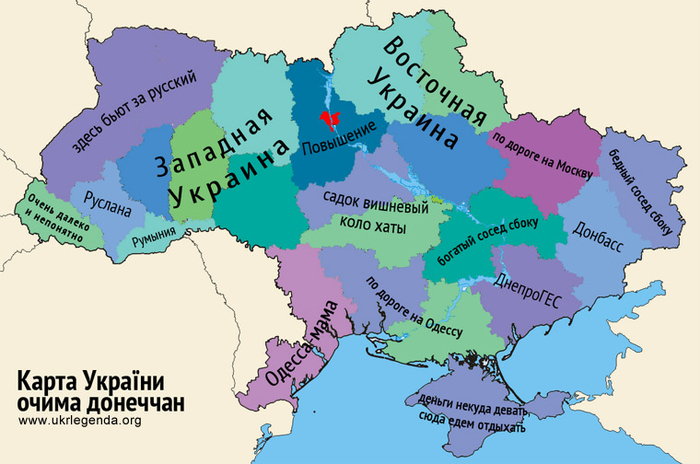 ukraina_donbas (700x464, 285Kb)
