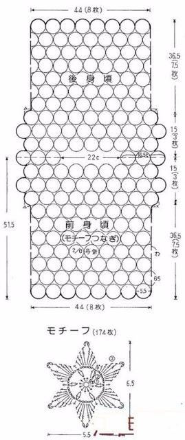 0501 (269x640, 155Kb)
