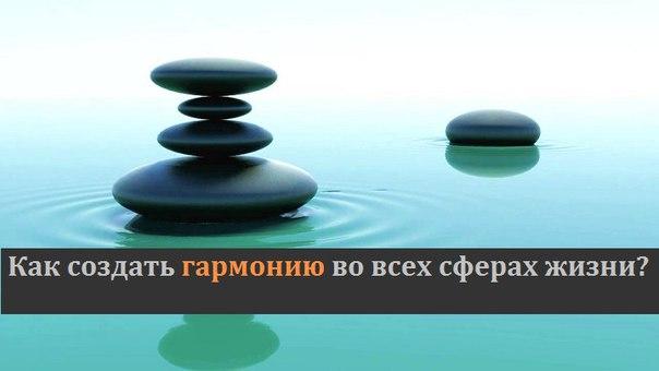 �������� �������������/1467135682_garmoniya (604x340, 24Kb)