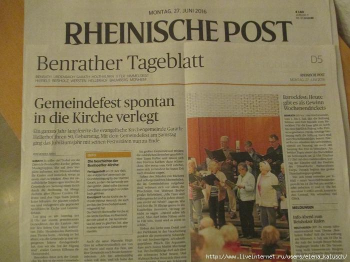 Zeitung Sommerfest 004 (700x525, 308Kb)