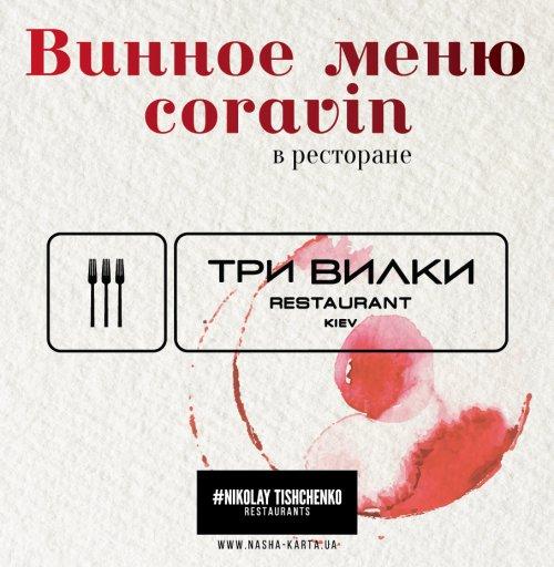 5684778_menyu_na_vilki03_500x512 (500x512, 56Kb)