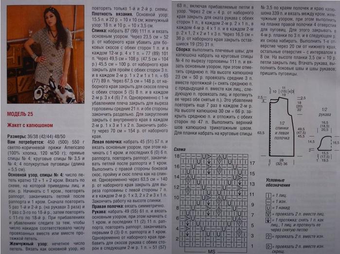 6009459_Risynok1_1_ (700x522, 165Kb)
