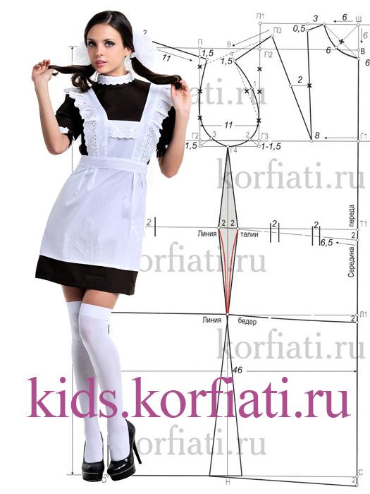 4897960_shkolnoeplate (525x700, 95Kb)