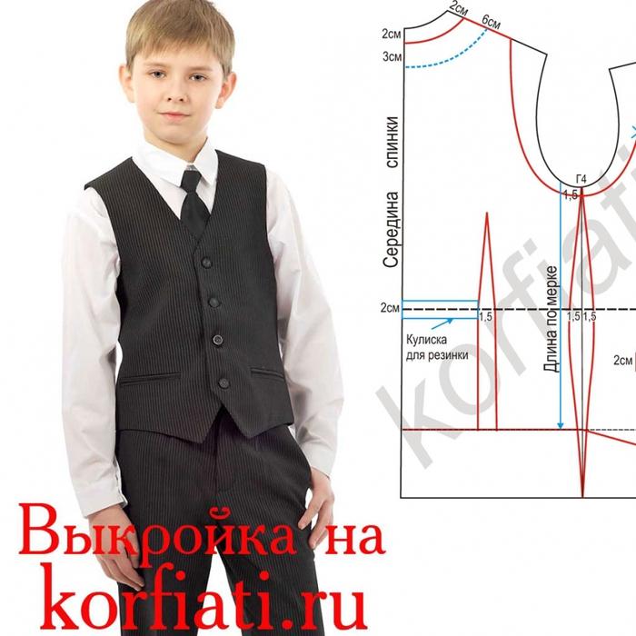 4897960_jilet_dla_malchika_foto (700x700, 248Kb)