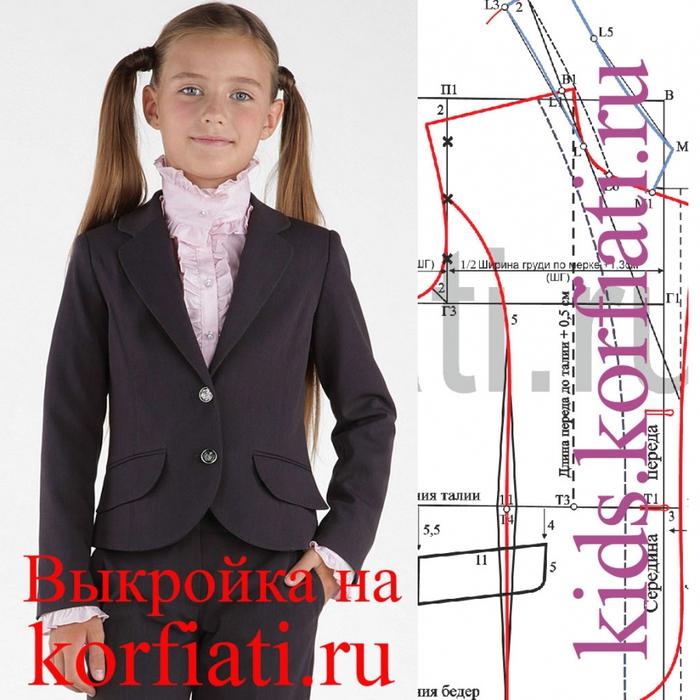 4897960_Pidzhakdlyadevochki (700x700, 303Kb)
