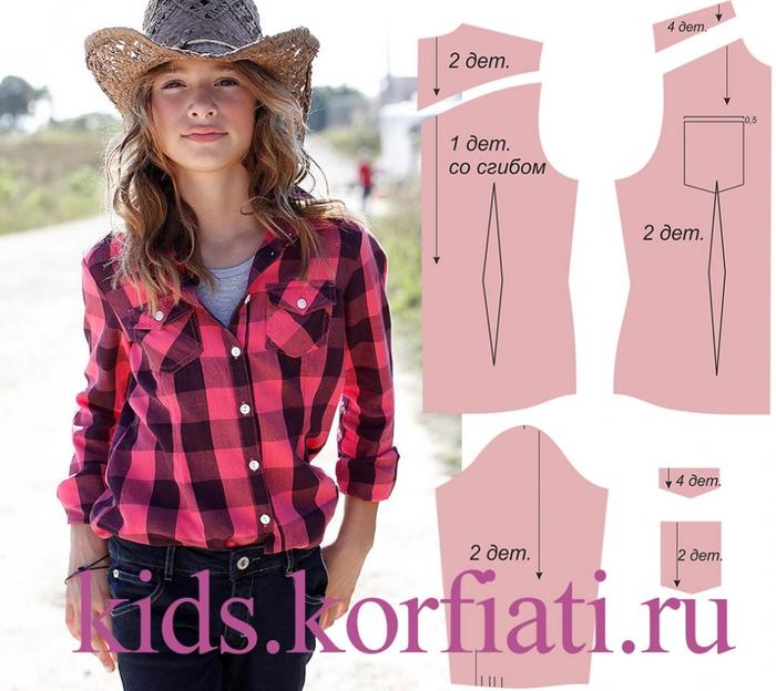 4897960_shirtforgirlpattern (700x624, 272Kb)
