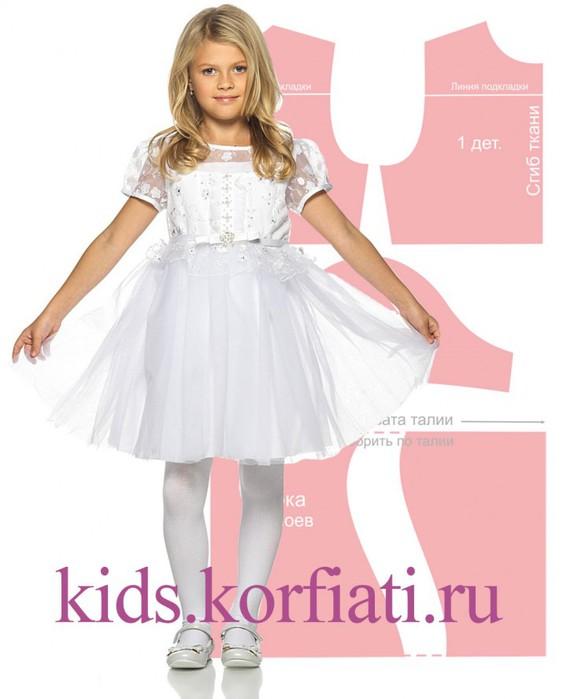 4897960_girldresspattern01720x888 (567x700, 55Kb)