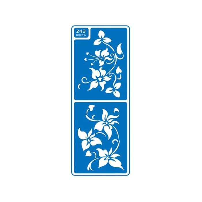 trafaret-mnogorazovyj-samokleyusshijsya-85235-sm-cvety-lyubvi (700x700, 89Kb)