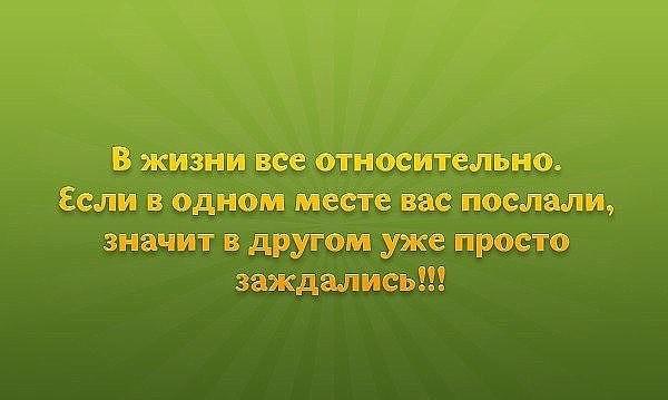 3416556_image_1_ (600x359, 36Kb)