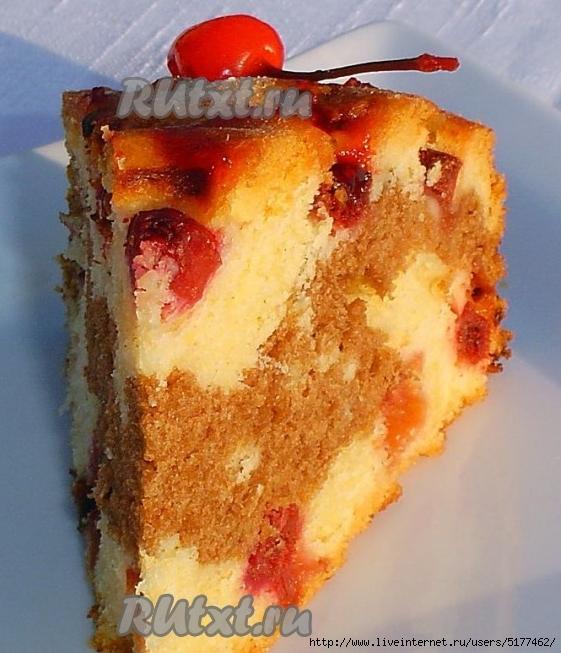 """Украшаем коктейльными вишнями. А вот как выглядит пирог """"День и ночь"""" в разрезе. Выпечка получается просто потрясающе вкусной./5177462_Image_3 (561x653, 281Kb)"""